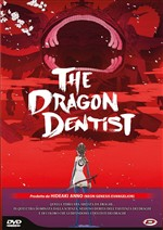 The Dragon Dentist (First Press)