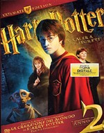 Harry Potter E La Camera Dei Segreti (Ultimate Ce) (4 Dvd+libro)