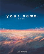 Your Name. (Limited Collector's Edition) (2 Blu-Ray+dvd+cd+booklet)