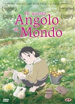 In Questo Angolo di Mondo (Special Edition) (First Press) (2 Dvd)