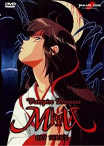 Vampire Princess Miyu - Oav Series