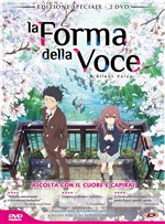 La Forma della Voce (Special Edition) (2 Dvd) (First Press)