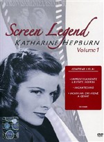 Katharine Hepburn Screen Legend Collection 01 (3 Dvd)