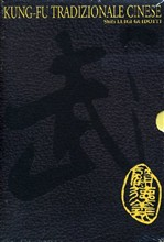 Kung-fu Tradizionale Cinese (3 Dvd+libro)
