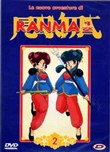 Ranma 1 / 2 Le Nuove Avventure Collection #01 (Eps 51-83) (5 Dvd)
