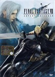 final fantasy vii - adven...