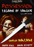 Possession - Legame di Sangue