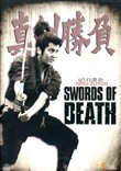 Swords Of Death