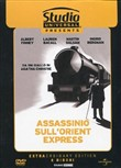 Assassinio Sull'orient Express (Special Edition) (2 Dvd)