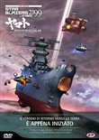 Star Blazers 2199 The Movie - Odyssey Of The Celestial Ark (First Press)