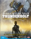 Mobile Suit Gundam Thunderbolt The Movie - Bandit Flower (First Press)