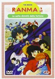 Ranma 1 / 2 The Movie - Le Sette Divinita' della Fortuna (Rivista+dvd)