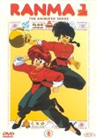 Ranma 1 / 2 Tv Series - Serie 01 (8 Dvd)