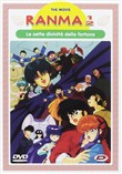 Ranma 1 / 2 The Movie - Le Sette Divinita' della Fortuna