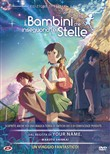 I Bambini Che Inseguono Le Stelle (Special Edition) (2 Dvd) (First Press)