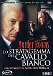 murder rooms - lo stratag...