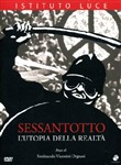 Sessantotto (2 Dvd)