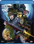 Star Blazers 2199 The Movie - Odyssey Of The Celestial Ark