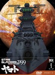 Star Blazers 2199 - Box #01 (Eps 01-13) (Limited Edition) (3 Dvd)