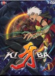 Kiba Collector's Box #01 (Eps 01-13) (3 Dvd)