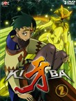 Kiba Collector's Box #02 (Eps 14-26) (3 Dvd)