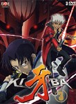 Kiba Collector's Box #03 (Eps 27-40) (3 Dvd)