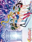 Sailor Moon R Box #02 (Eps 69-89) (4 Dvd)