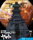 Star Blazers 2199 - Box #01 (Eps 01-13) (Limited Edition) (3 Blu-Ray)