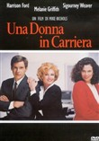 una donna in carriera