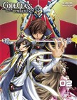 Code Geass - R2 Box 02 (Eps 14-25) (3 Dvd)
