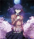 Fate / Stay Night - Heaven's Feel 1. Presage Flower