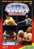 Wrestling - World Wrestling History #05