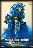 Mobile Suit Gundam The Movie 02 - Soldati del Dolore