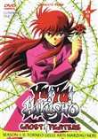 Yu Yu Hakusho - Ghost Fighters Box #03 (Eps 29-42) (2 Dvd)