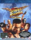 Street Fighter (Deluxe Edition)
