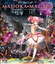 Madoka Magica The Movie #02 - La Storia Infinita