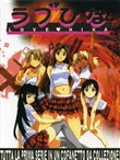 Love Hina - Stagione 01 (5 Dvd)