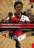 Caterpillar / United Red Army (2 Dvd)