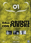 Dall'oriente con Furore Collection (Danny The Dog / Il Monaco / Ong Bak) (3 Dvd)