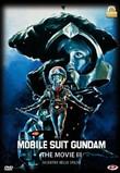 Mobile Suit Gundam The Movie 03 - Incontro Nello Spazio