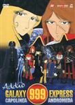 Addio Galaxy Express 999 - Capolinea Andromeda