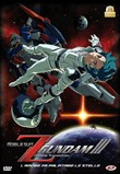 Mobile Suit Z Gundam The Movie 03 - L'amore Fa Palpitare Le Stelle