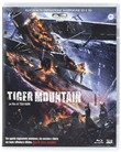 tiger mountain