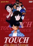 Touch - Special - Serie Completa (2 Dvd)