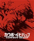 Cowboy Bebop - The Complete Series (Eps 01-26) (5 Blu-Ray)
