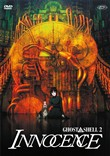 Ghost in The Shell 2 - Innocence (Standard Edition)