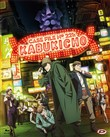 Case File N.221: Kabukicho - The Complete Series (Eps 01-24+oav) (4 Blu-Ray)