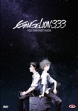 Evangelion 3.33 You Can (Not) Redo (Standard Edition)