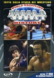 Wrestling - World Wrestling History #11