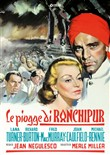 le piogge di ranchipur (r...